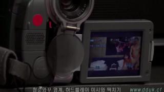 미국여캠 에서 놀던 떡년 공짜로 섹파공짜 ( BONORY.COM )