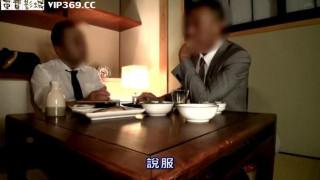 人妻交姦 交換性交 01[中文字幕]