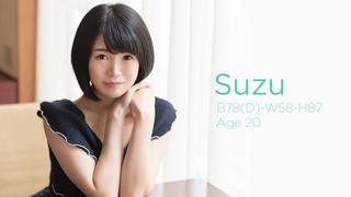 S-cute 538_Suzu #1 意地悪されて濡れちゃうスケベっ子とH