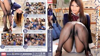 DKDN-006 月刊 パンティストッキングマニア Vol.6