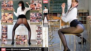 DKDN-004 月刊 パンティストッキングマニア Vol.4