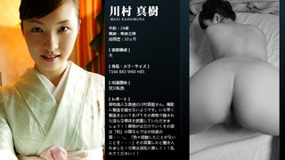 【舞ワイフ】No.077 川村真樹(山下沙織)  MAKI KAWAMURA  24歳  (期間限定復刻版・2017) - 1