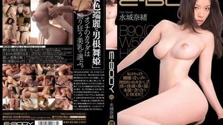 EBOD-058 E-BODY 水城奈緒