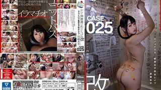 シン・肉便器これくしょん改 ユニットバス監禁女子校生レイプ 宮崎あや CASE025 ARBB-044