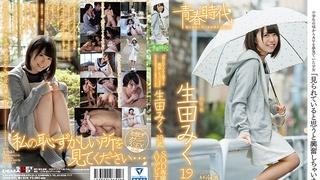 「見られていると思うと興奮しちゃいます」 生田みく 19歳 SOD専属AVデビュー SDAB-041