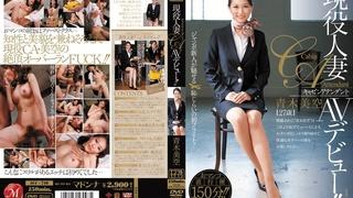 JUC-716  現役人妻キャビンアテンダント AVデビュー!!