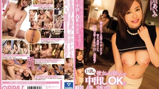 吉川あいみ 彼女のお姉さんは巨乳と中出しOKで僕を誘惑 PPPD-462