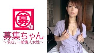 261ARA-204ゆう 25歳 美容部員