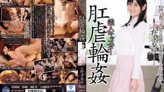 美人キャスター 肛虐輪姦 小野寺梨紗 SHKD-731