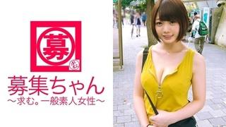 261ARA-220【きゃりー○みゅ○みゅ】に似てると言わカップ女子大生みみちゃんが20歳になって再登場!