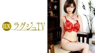 259LUXU-624 ラグジュTV 630 佐野あゆみ 32歳 音楽教師