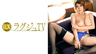 259LUXU-895 ラグジュTV 884 白川耀子 32歳 洋菓子店経営