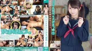 JUKF-006 むっつりスケベなメガネっ娘 9 真面目な少女が眼鏡を外すとき. ゆうり 浅田結梨
