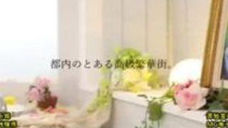 【坂口杏里ANRI】芸能人が高級ソーププレイにチャレンジ!即尺フェラ&グラインド騎乗位で淫乱痴女抜きする元芸能人ww