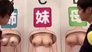 ゲームショウ日本part 01 02