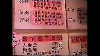 (無修正)(裏ビデオ) ソープランド inside soupland sex movie
